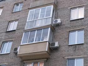 Какова стоимость остекления в Москве?