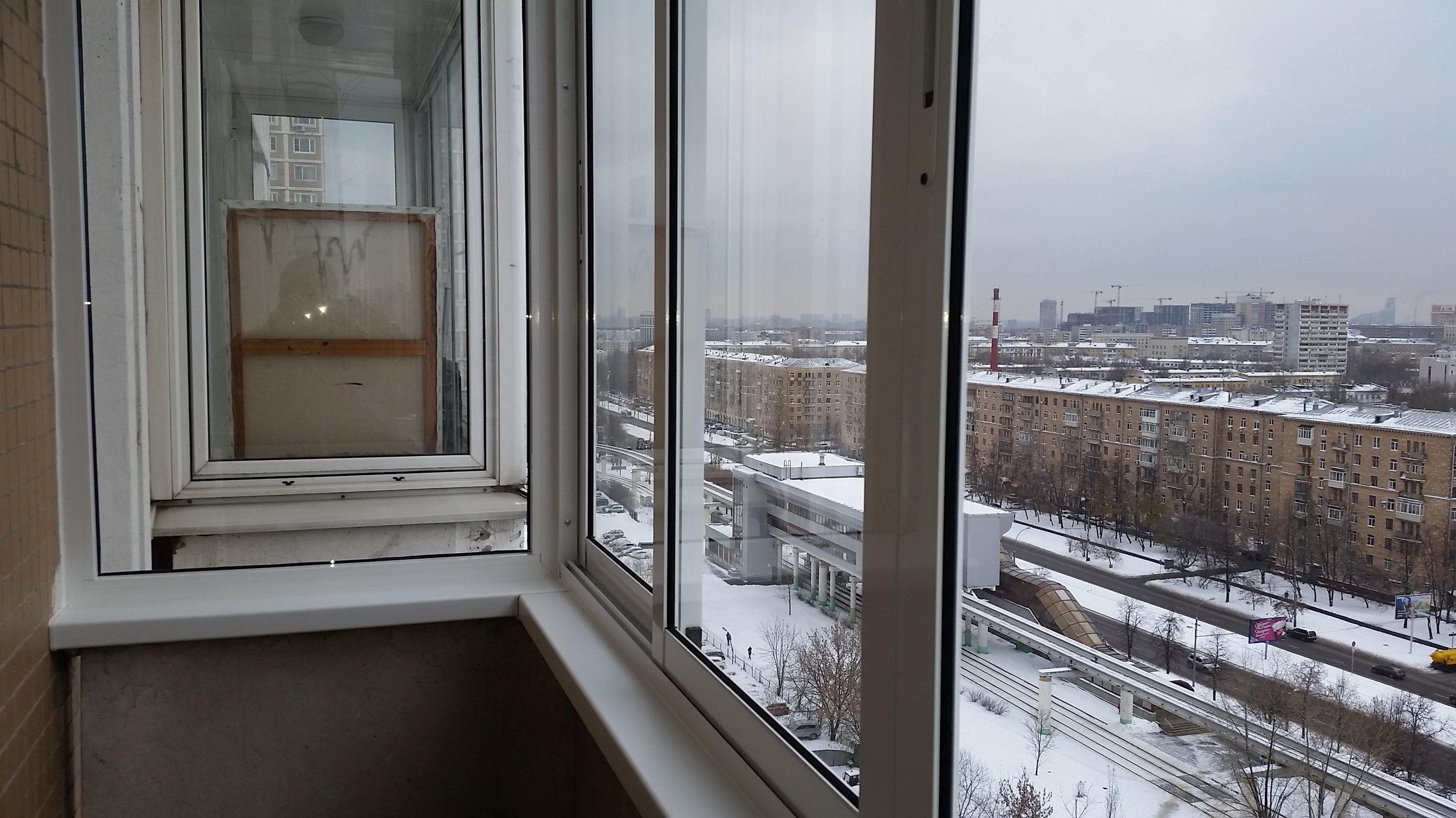Балкон-плюс - новости - страница 2.